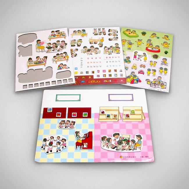 磁石遊戲(學校)