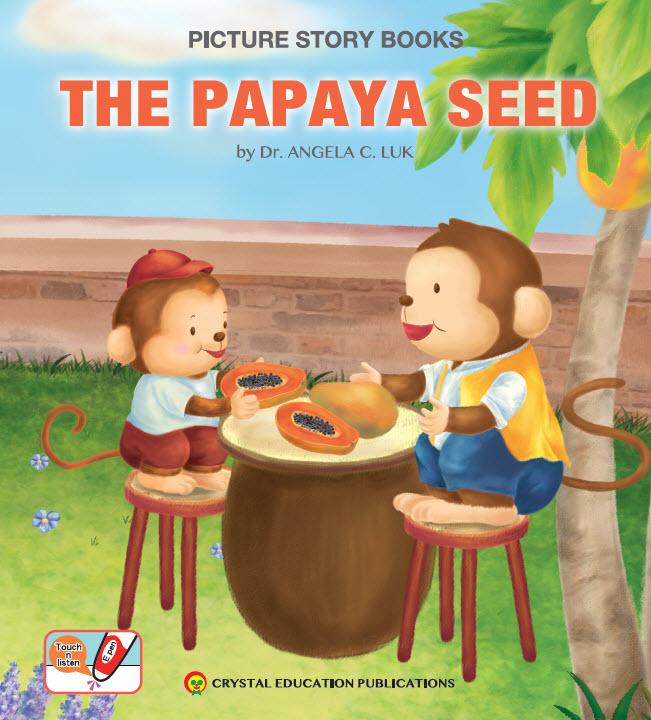 The Papaya Seed