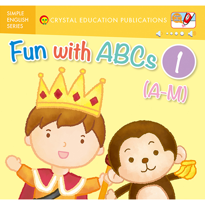 Fun with ABCs (1)